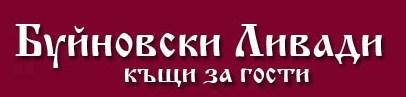 buinovski livadi1