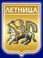 obshtina Letnitsa