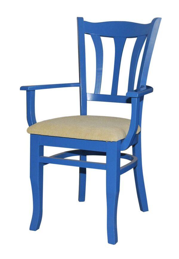 Кресло Ради